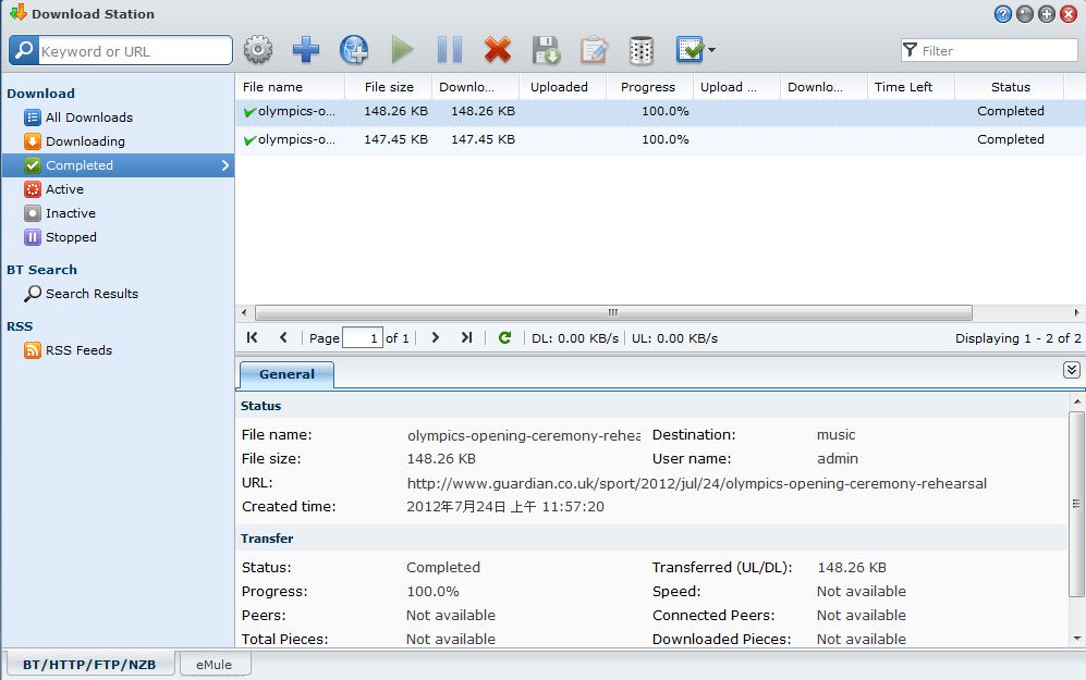 how to use synology download centre